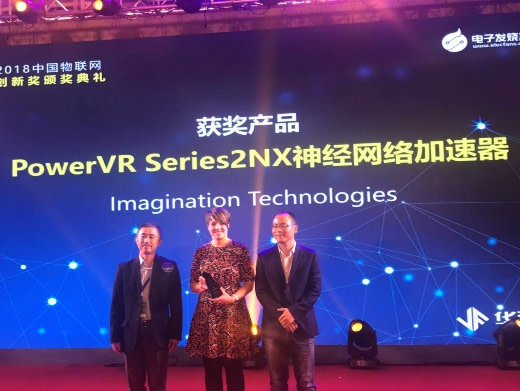 PowerVR Series2NX picks up another award