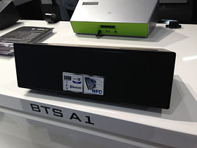 IFA IBC 2013 Bluetooth speakers_2