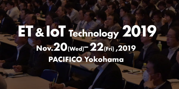 et and iot technology 2019