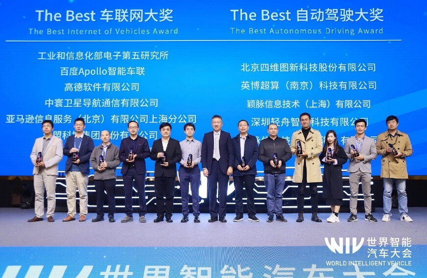 "Imagination wins the ""Autonomous Driving Award"", at the World Smart Car Conference in Guangzhou, China on 4 December 2020"