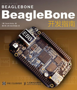 beagle bone book cover