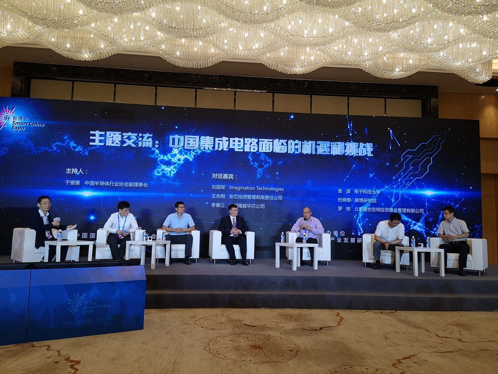 Imagination at Smart China Expo panel
